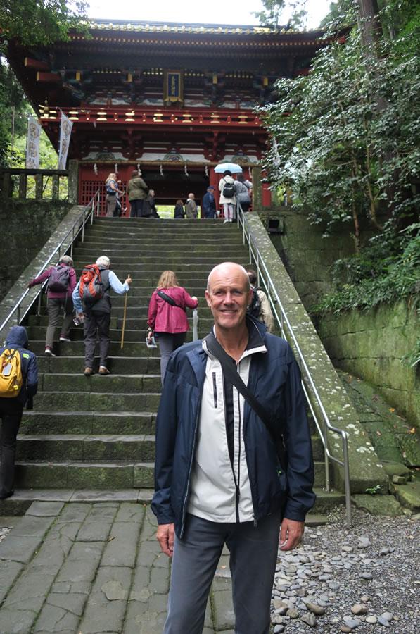 Craig Bowen Japan